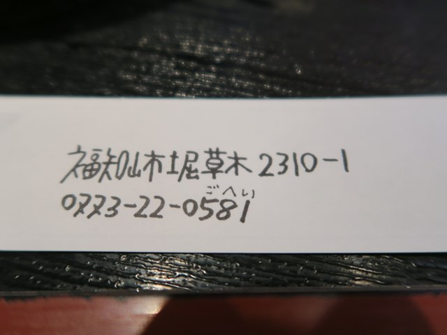 吾平 (12)