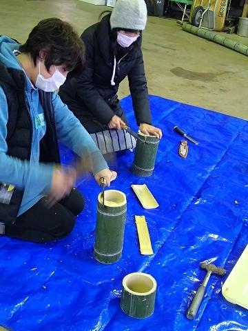 w5竹を加工