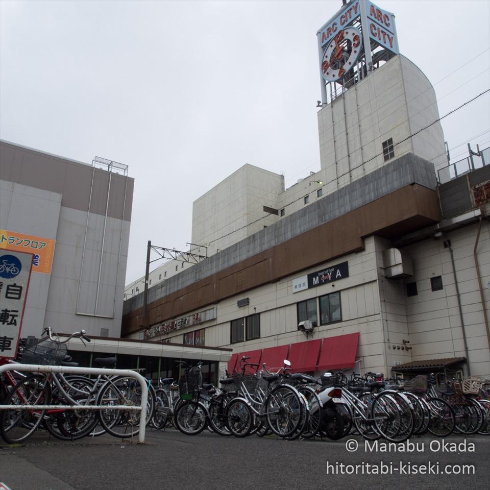 JR「新札幌駅」