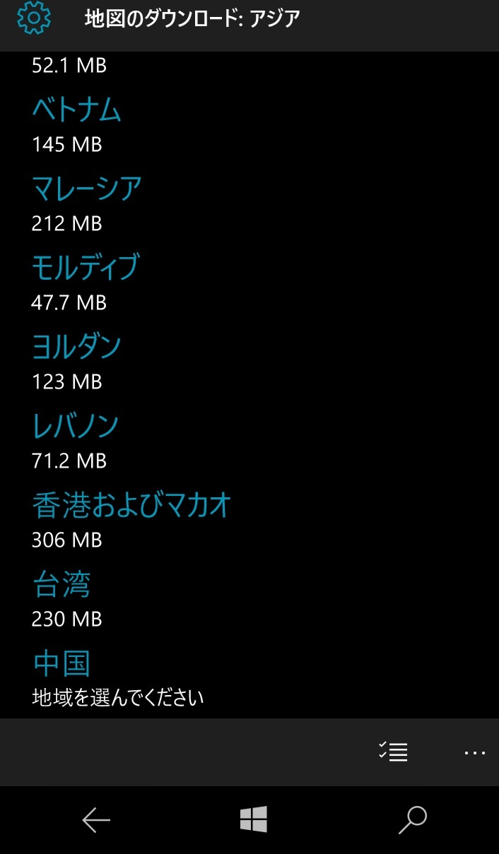 20160202233036dec.jpg