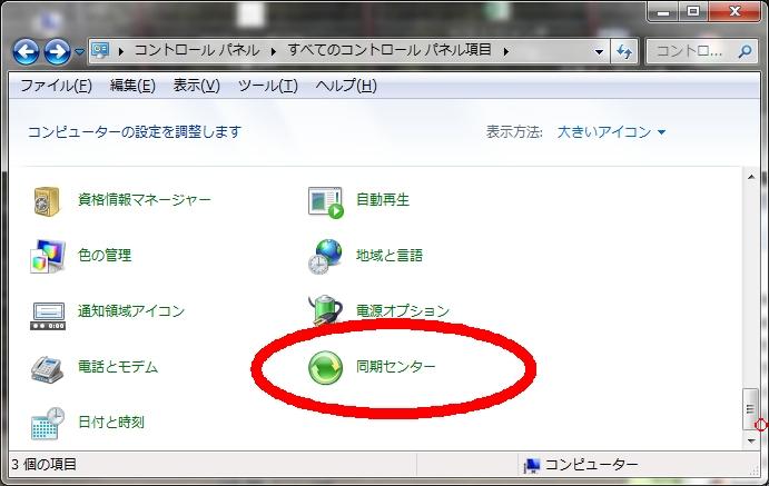 windowsfolder1.jpg