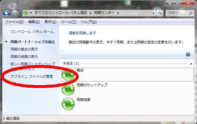 windowsfolder2.jpg