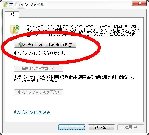 windowsfolder3.jpg