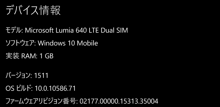 wp20160209ver.jpg