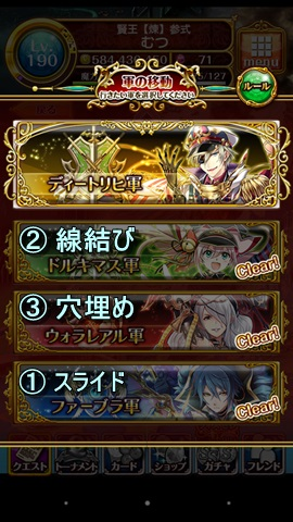2015-10-26-13-21-553軍コンプ