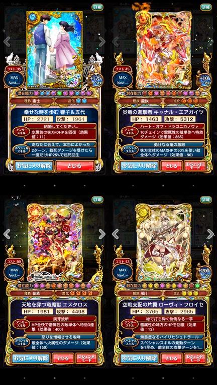 2015-11-29-18-19-03-tile育成1