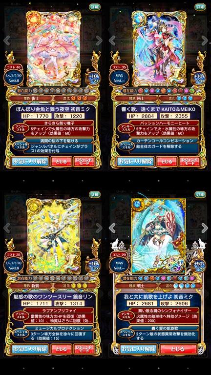 2015-11-29-18-20-34-tile育成3
