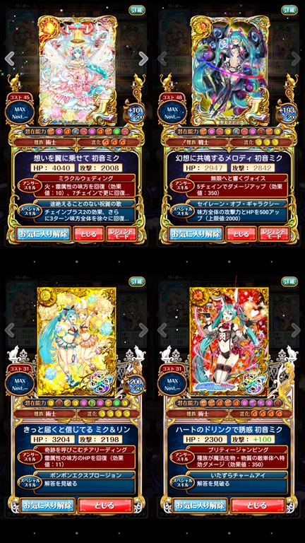 2015-11-29-18-21-21-tile育成4