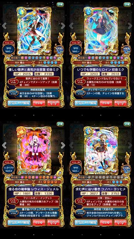 2015-11-29-18-22-18-tile育成5