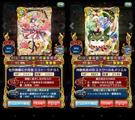 2015-11-29-18-24-37-tile育成6