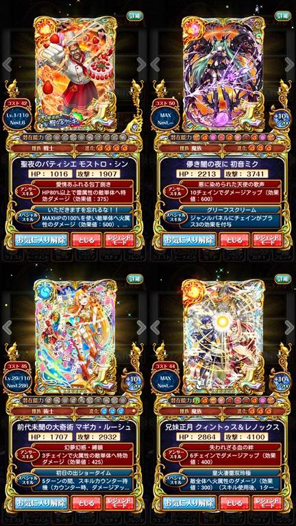 2016-02-01-12-32-53育成5