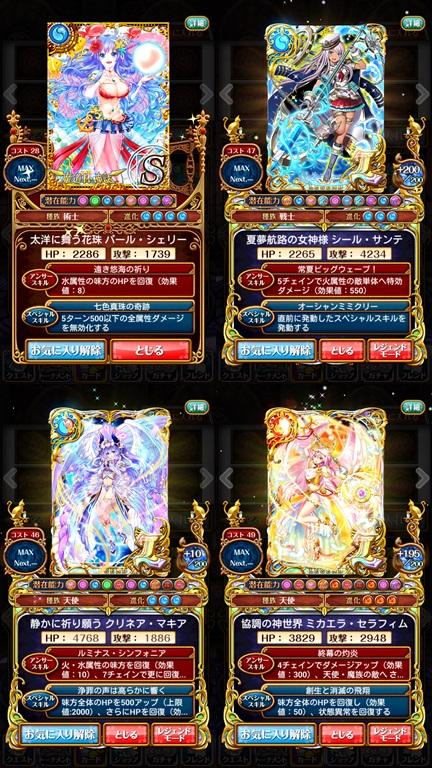 2016-02-01-12-29-09育成2
