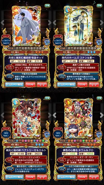 2016-02-01-12-34-53育成7