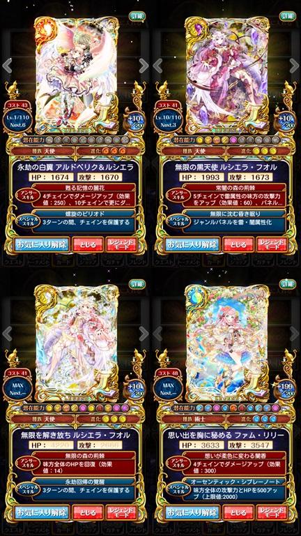 2016-02-01-12-36-50育成8