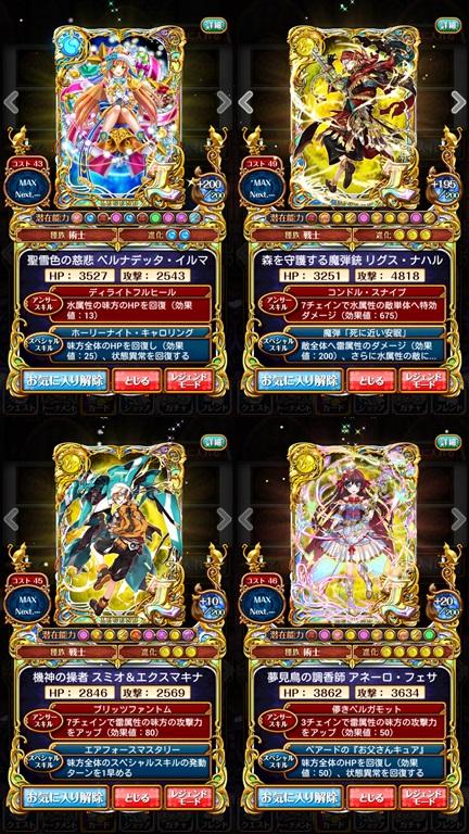 2016-02-01-12-38-03育成9