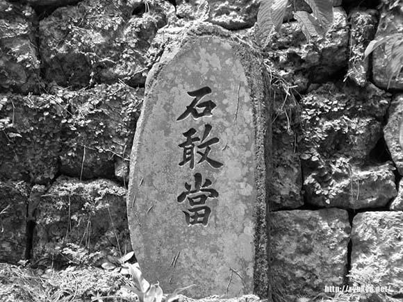 okinawa_omamori1.jpg