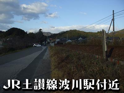 07高知波川駅