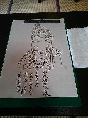 11當麻寺写佛05