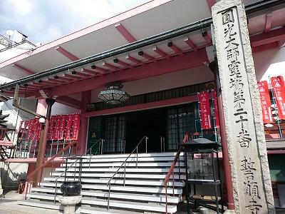 15誓願寺02