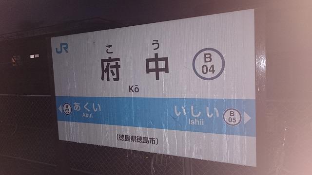 he5-2a-01.jpg