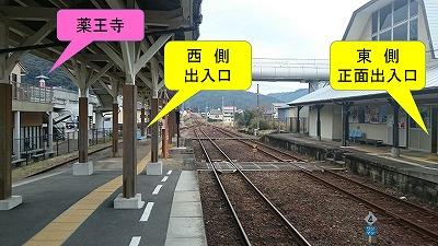 he5-2b-01.jpg