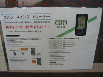 P1150337.jpg