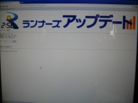 P1150477.jpg