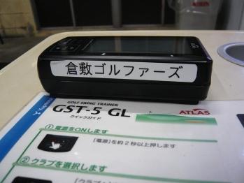 P1150519.jpg