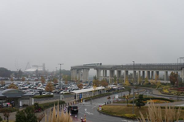 リニモ万博記念公園駅