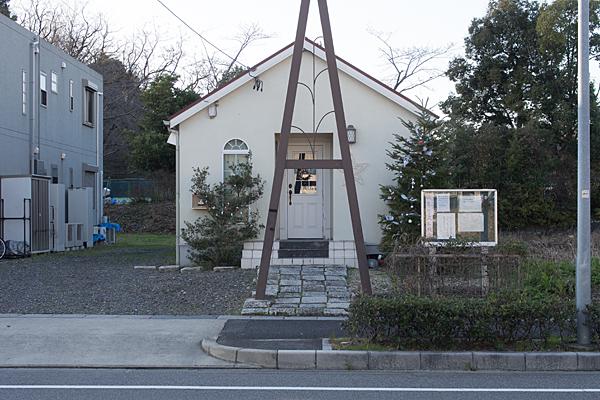 尾張旭の教会