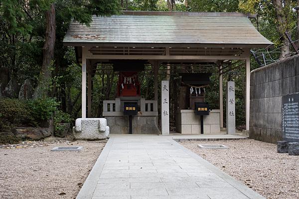 天王社と秋葉神社