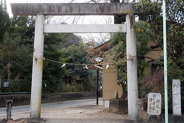 二廿軒屋神明社