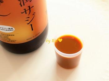 フィネス 黄酸汁(こうさんじる)豊潤サジーマイルド
