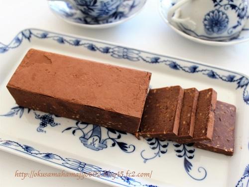 チュベ・ド・ショコラ 情熱と誘惑の生ショコラ ミルク
