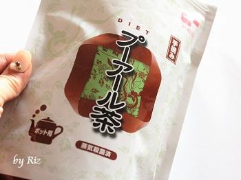 ティーライフ ダイエットプ―アール茶