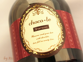 chocole(チョコレ)シャンプー