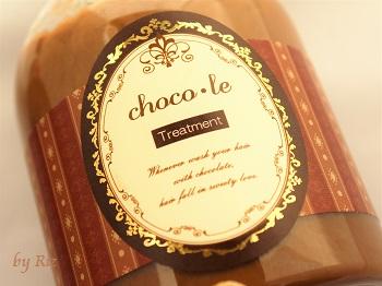 chocole(チョコレ)トリートメント