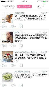 コスメGoGo