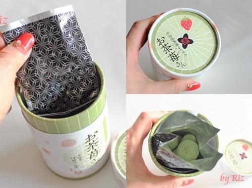 伊藤久右衛門 宇治抹茶とりゅふ「お茶苺さん」