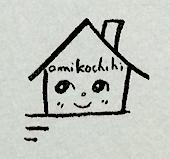 名刺小屋のイラスト