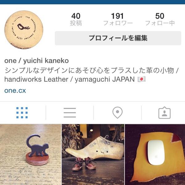fc2blog_20151227233558e61.jpg
