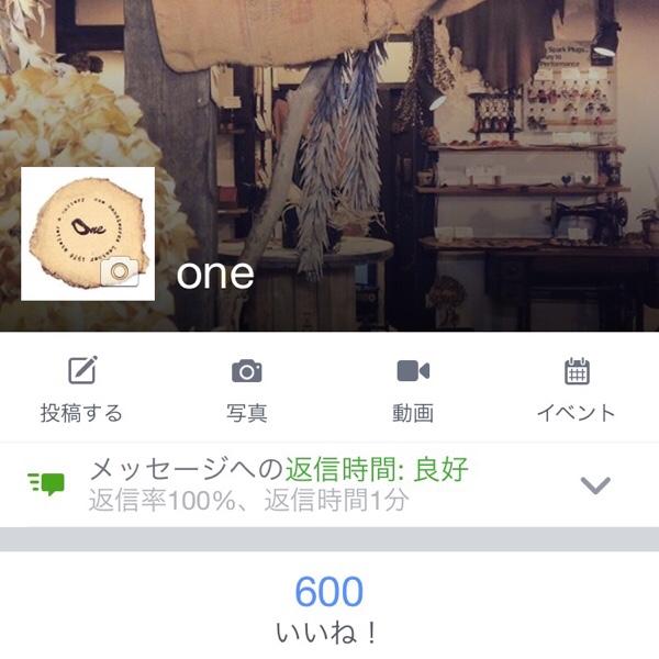 fc2blog_201601192329508f2.jpg