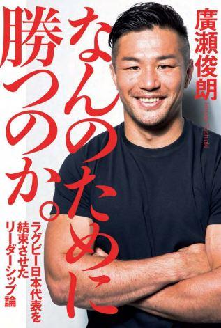 hirose_book.jpg