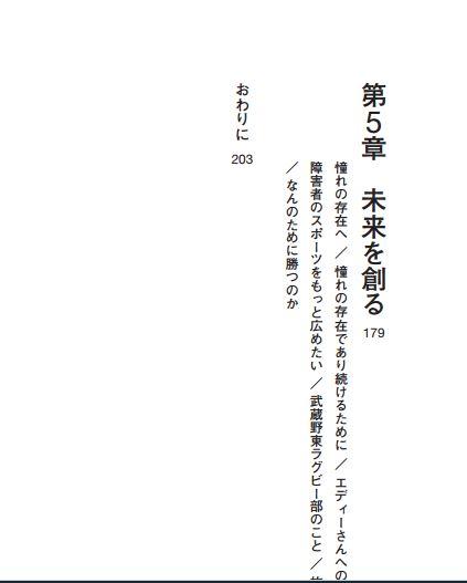 hirose_mokuji.jpg