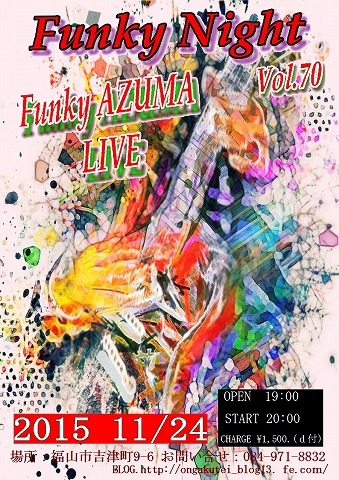 Funky Night 70u