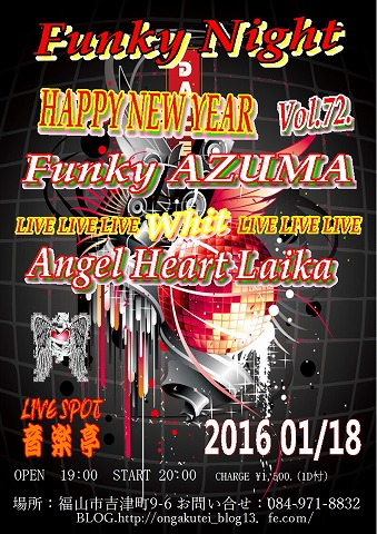 Funky Night Vol72