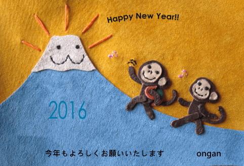 20160104-03.jpg