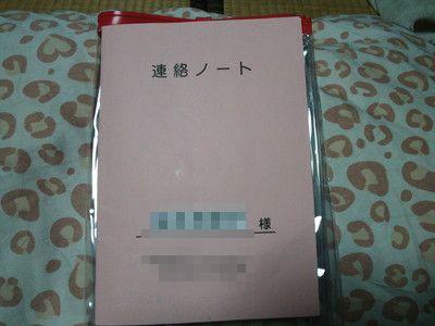 DSC_0054_2015111021023968a.jpg