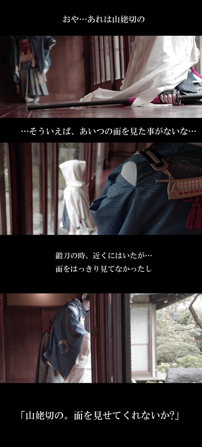 story10.jpg
