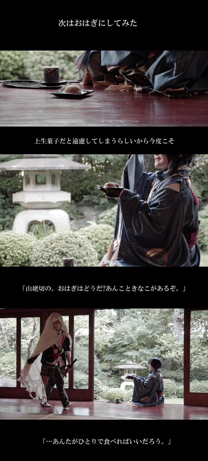 story5.jpg